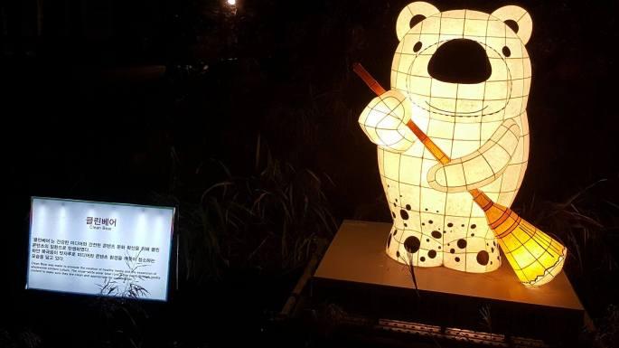Clean Bear lantern at festival